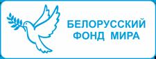 фонд мира